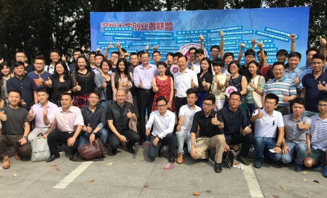 深圳大学创业园图集