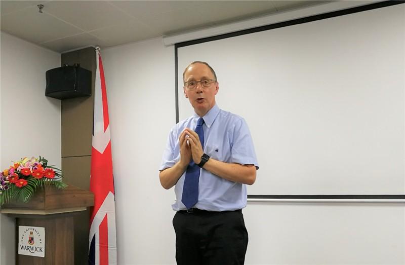 英国华威大学先导课程图集