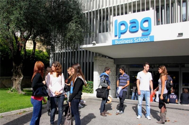 法国巴黎IPAG高等商学院校园一角图集