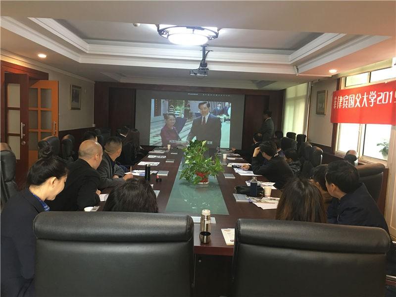 菲律宾国父北京PK10会议现场图集
