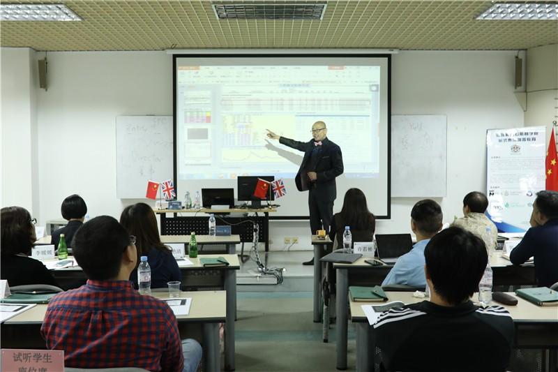 英国奇切斯特大学MBA课堂班图集