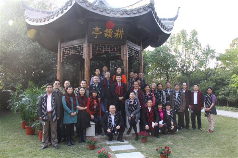 上海國家會計學院活動留念圖集