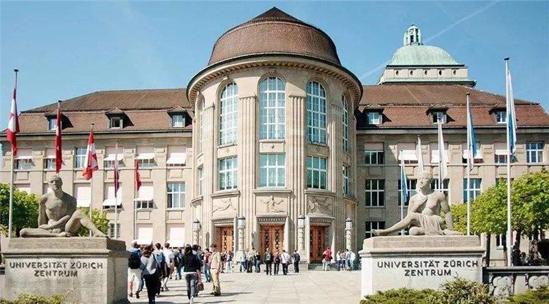 瑞士蘇黎世大學校園建筑圖集