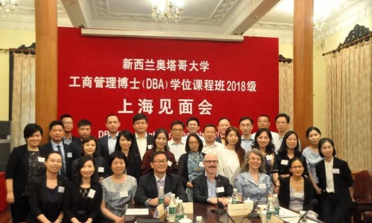 新西蘭奧塔哥大學課程班學員上海見面會圖集