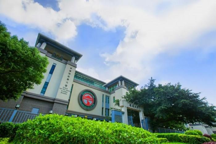 香港嶺南大學學校