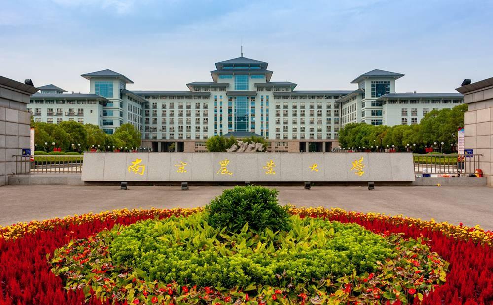 南京农业大学校园风景图集