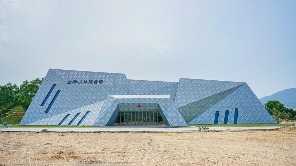 福州大學文體綜合館