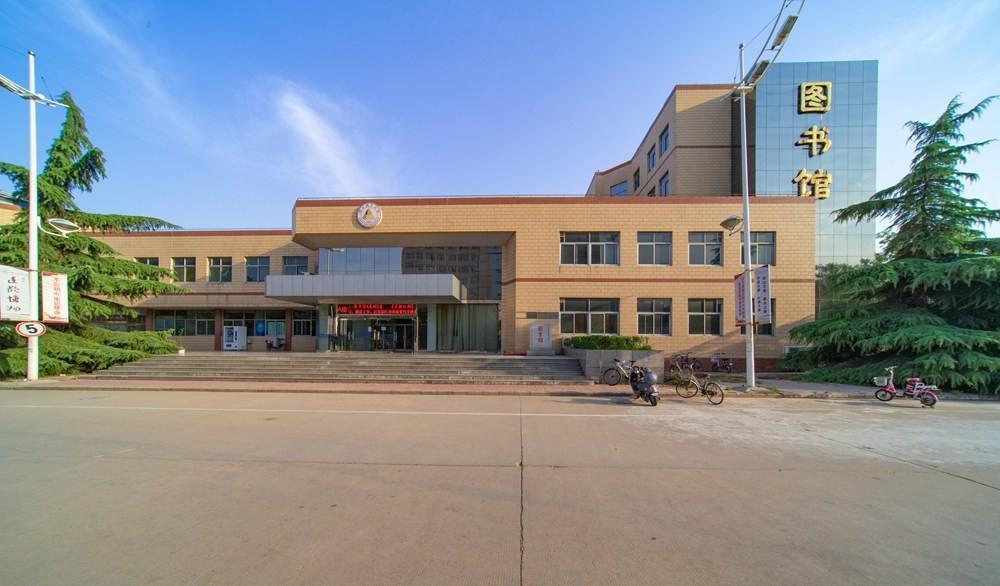 河北地質大學圖書館