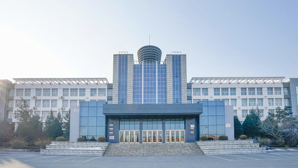遼寧科技大學主樓