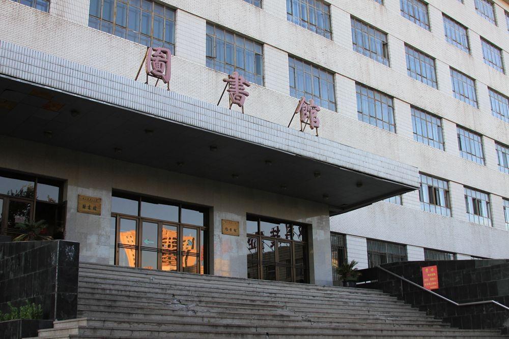 哈尔滨理工大学图书馆