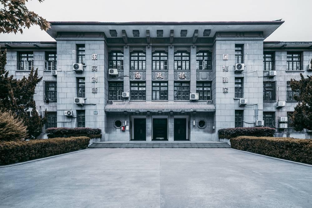 安徽農業大學行政樓