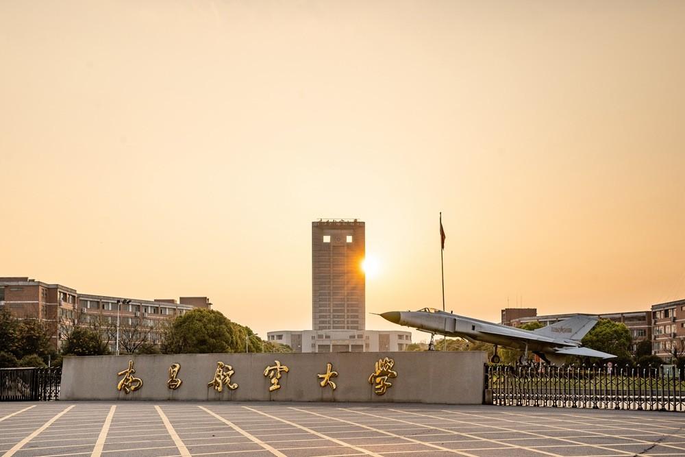 南昌航空大学校门