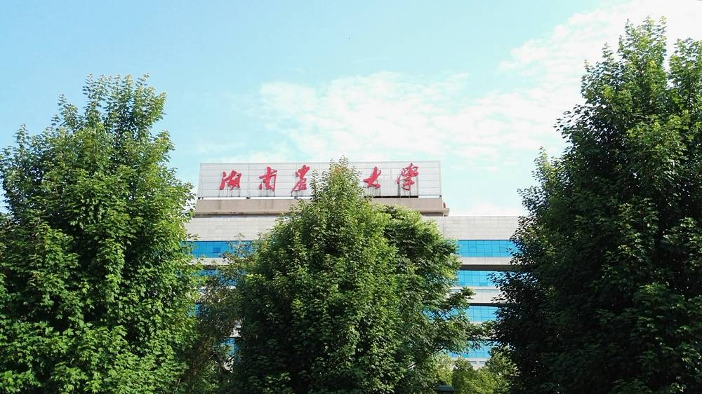 湖南農業大學外景