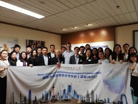 岭南大学国际与发展经济学理学硕士课程合照图集