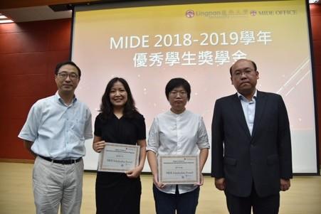 香港嶺南大學優秀學生表彰合照