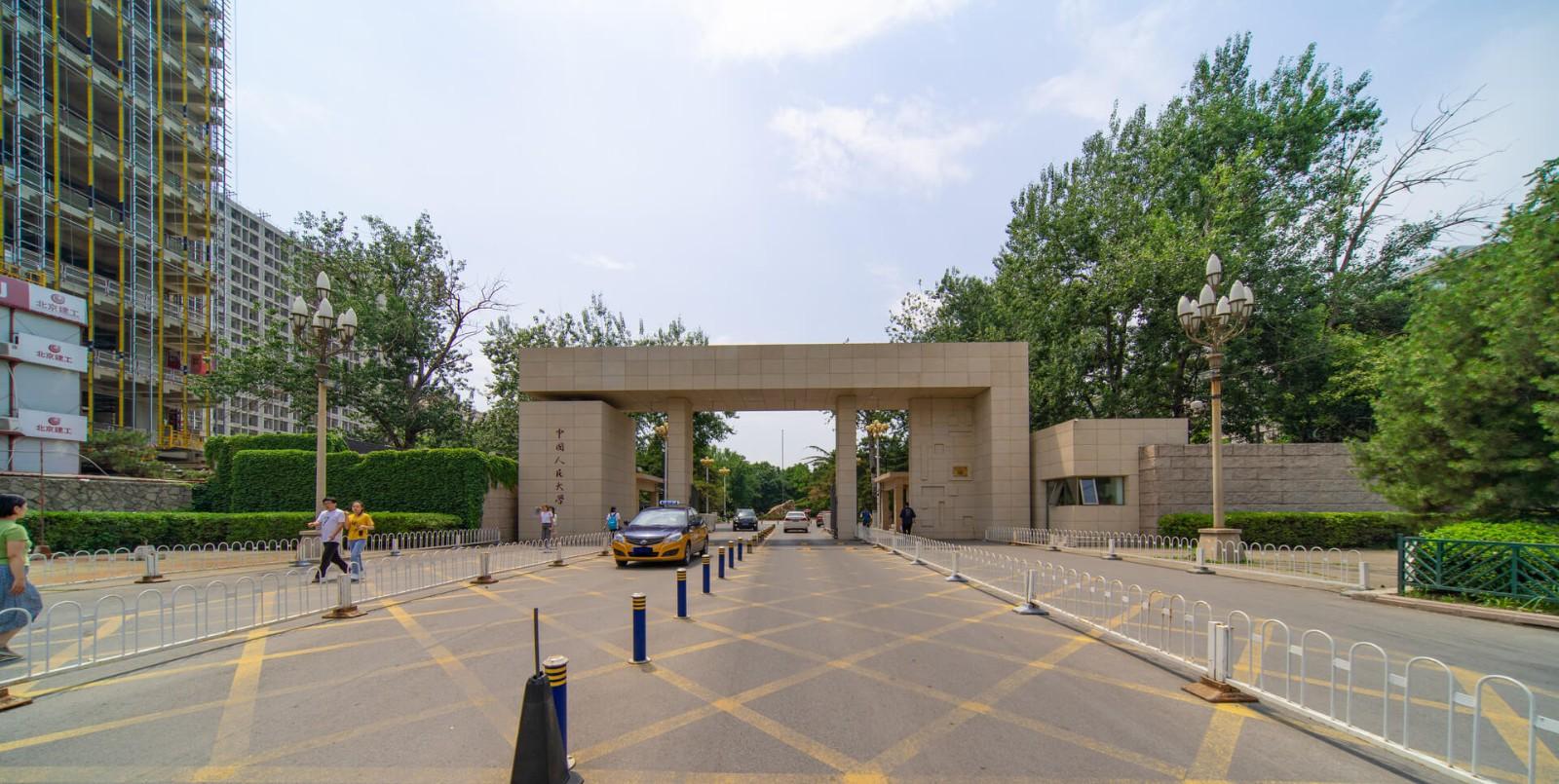 中国人民大学校门图集