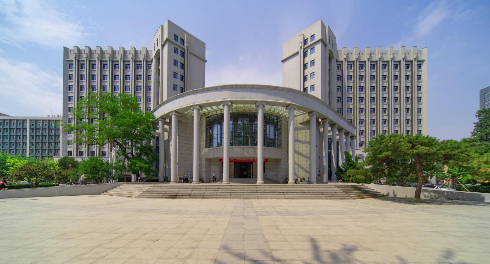 中国人民大学办公楼图集