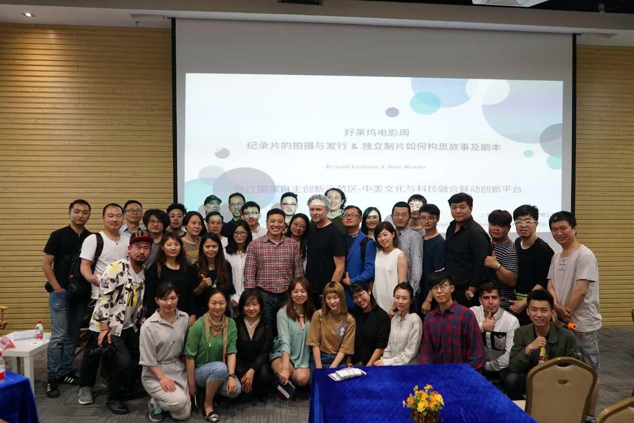 中国人民大学上海人大人学院影视活动图集