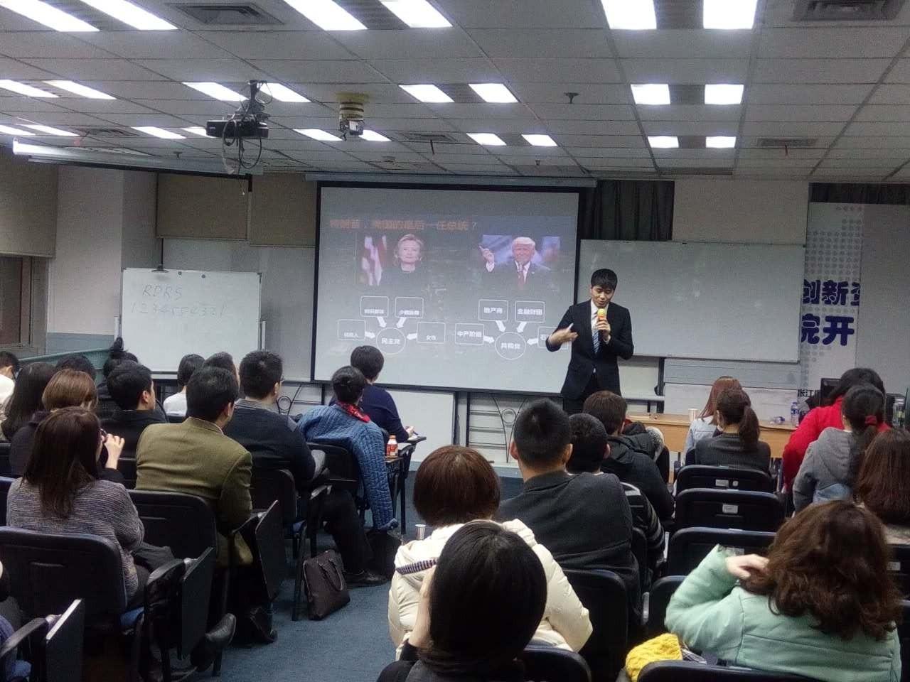 中國人民大學人文學院上課圖集