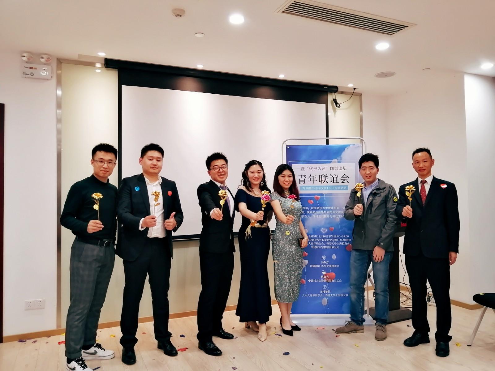 中国人民大学人大人学院青年联谊会活动图集