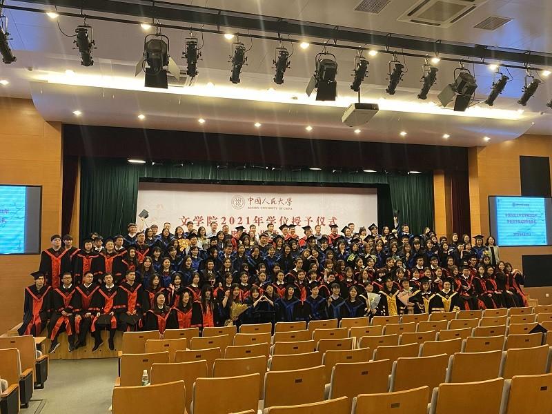 中国人民大学-文学院2021年学位授予仪式暨毕业典礼图集