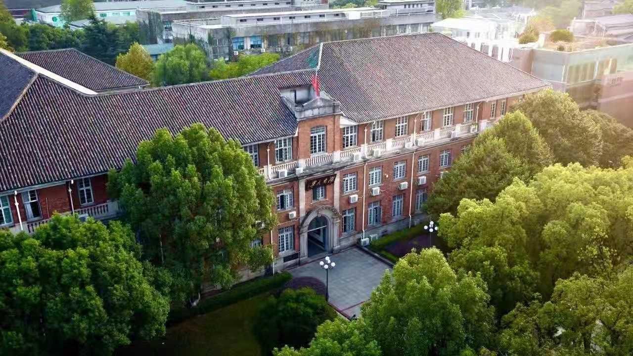 湖南大学校园建筑图集