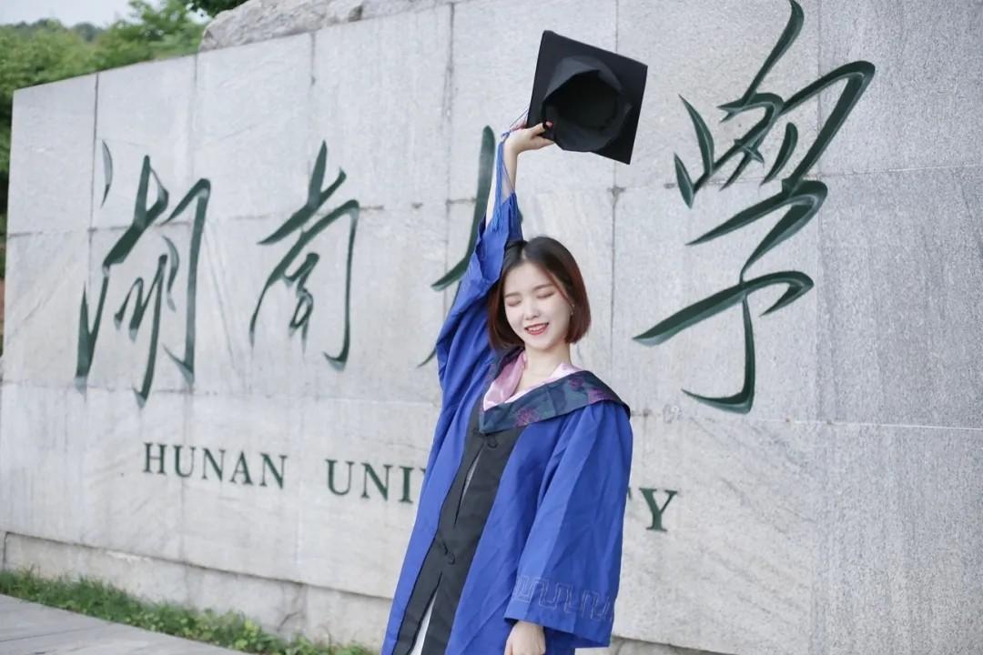 湖南大学毕业照图集