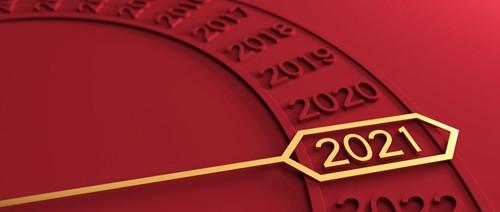 2021年对外经济贸易大学同等学力申硕成绩时间在什么时候?