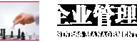 企业管理365棋牌电脑下载手机版下载手机版下载_365桌球棋牌室_365棋牌游戏官方客服电话研究生