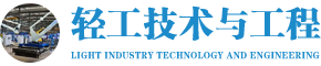 轻工技术与工程同等学力必赢亚洲766.net