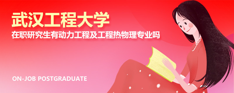 浙江大学在职研究生控制工程专业是双证吗