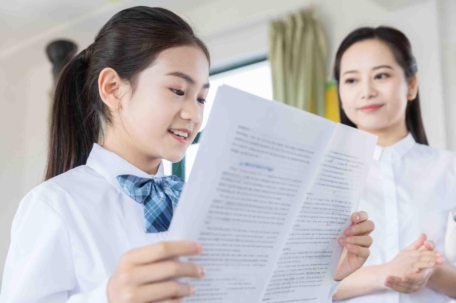学习英语报考专业及学校