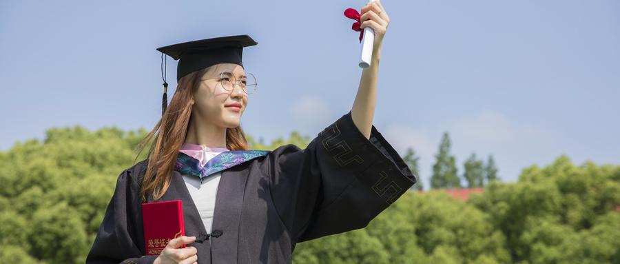 2020年吉林地区同等学力申硕招生院校大全