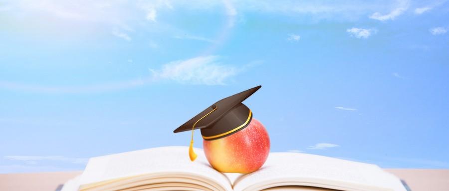 2020年同等学力申硕报名时间是多少?