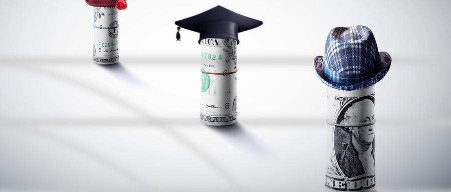 2020年同等学力申硕学费是多少?