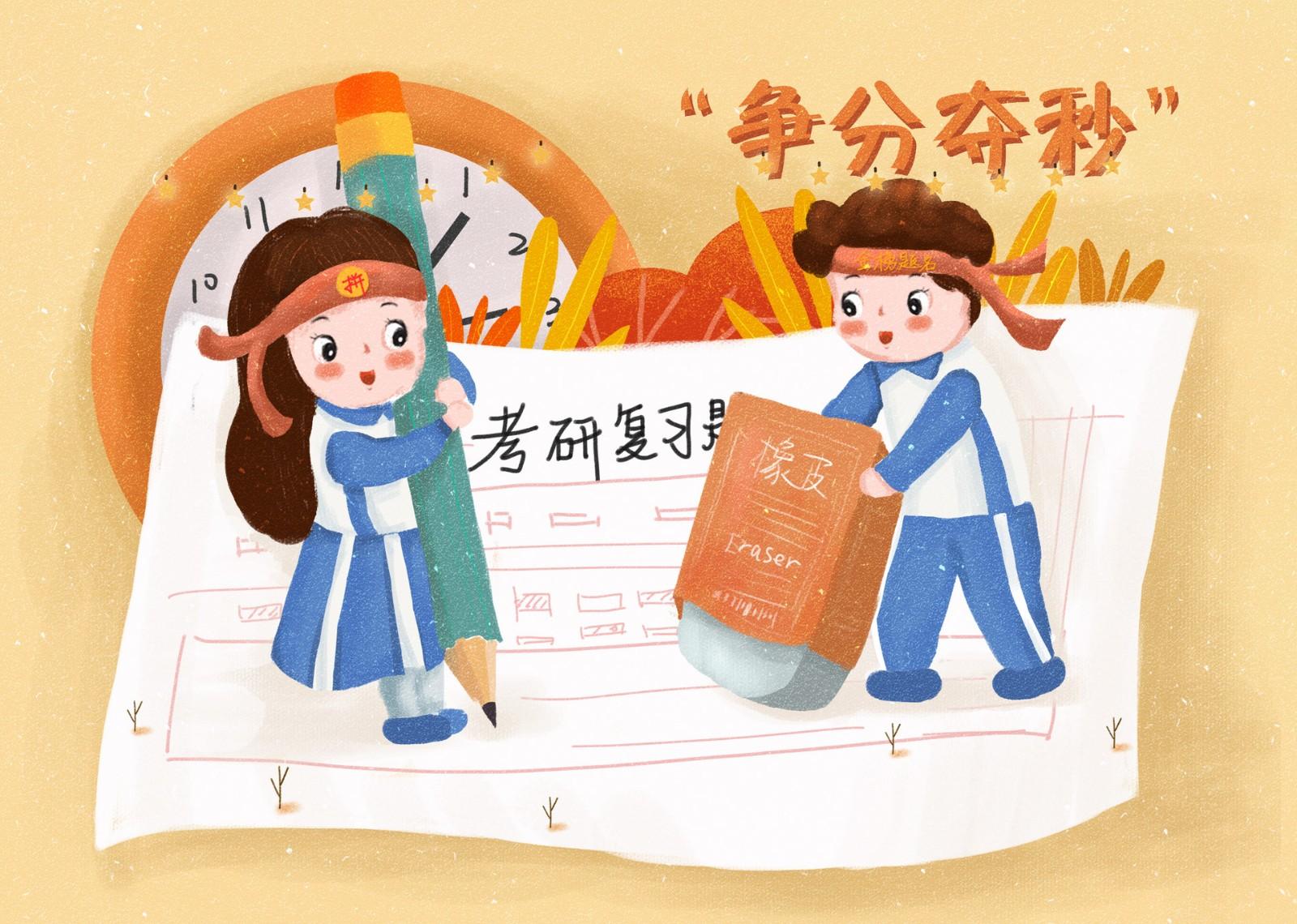 北京大学在职研究生报名入口在哪里?