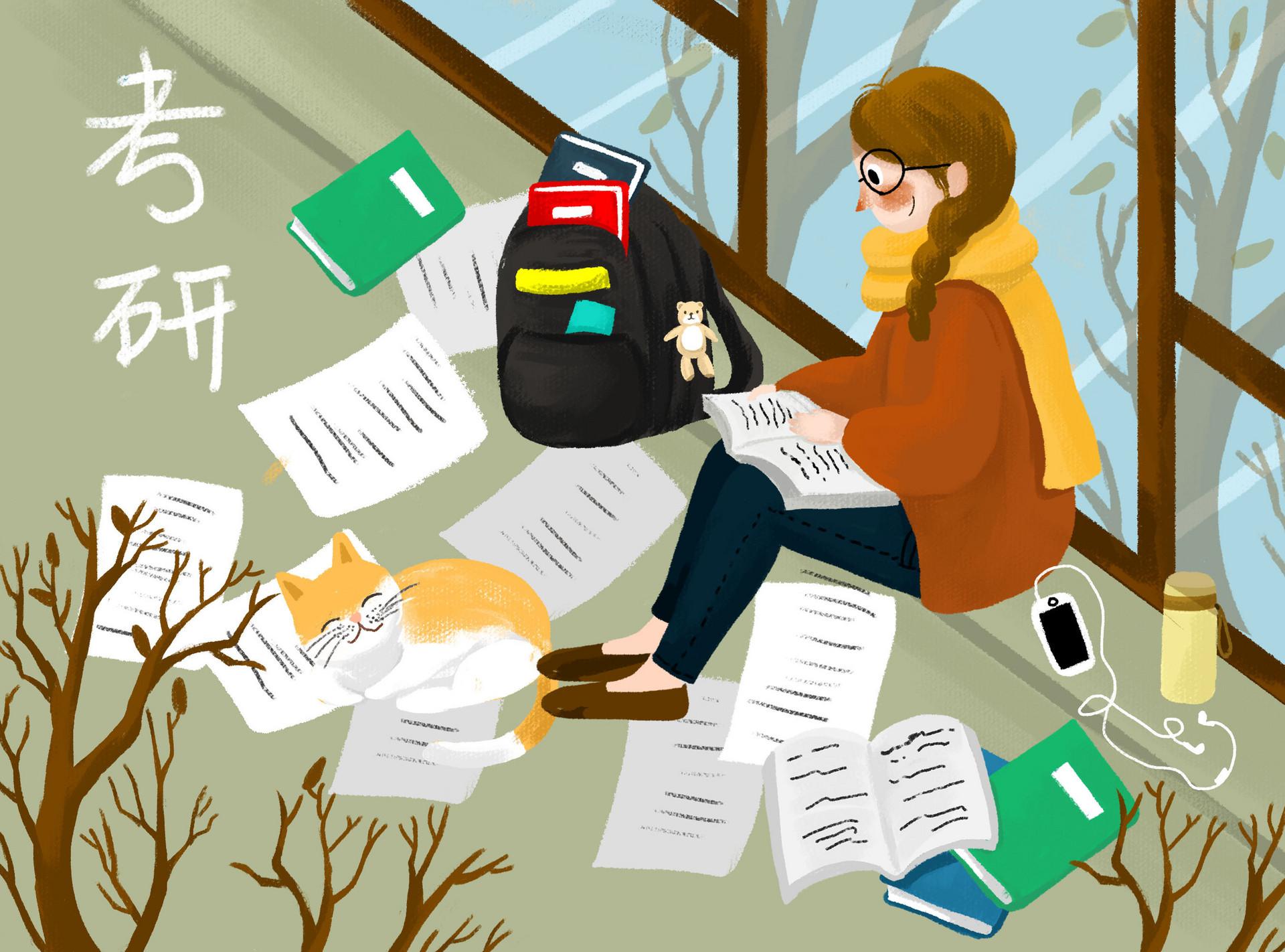 四川师范大学在职研究生就业前景
