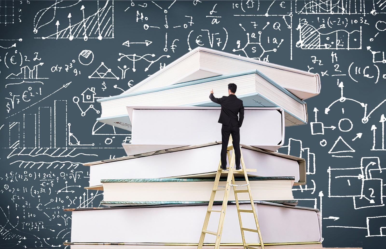 2021年首都经济贸易大学高级研修班有哪些热门招生专业?