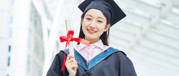 北京大学在职研究生怎么考的