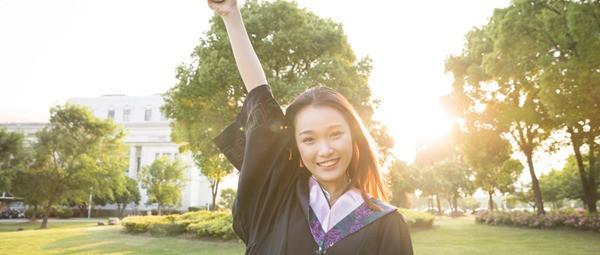 美国印第安纳大学在职研究生金融学在职研究生怎么样?