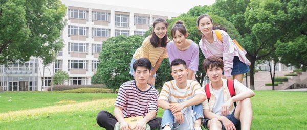 本科报考湖南大学在职研究生需要工作经验吗?