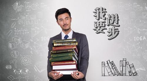 南开大学在职研究生报考条件高不高?