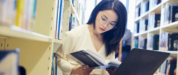 在职申请北京师范大学硕士学位是什么流程?