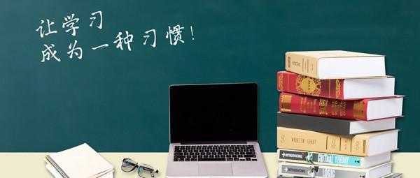 上海交通大学在职硕士考试科目有哪些?