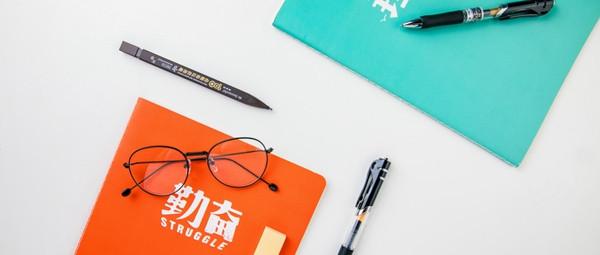 中国社会科学院研究生院金融学在职研究生招生条件有哪些?