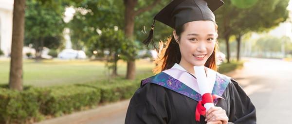 北京師范大學心理學在職研究生申碩報考條件有哪些?