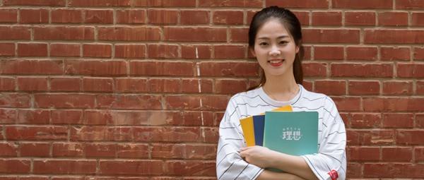 攻读河北科技大学在职研究生考什么科目?