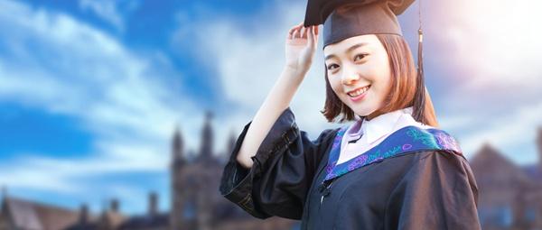 北京外国语大学在职硕士