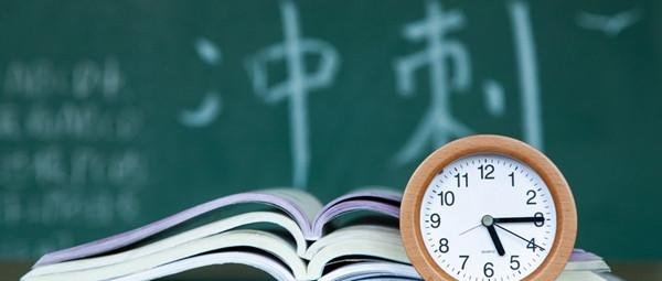 锦州医科大学药学在职研究生考试时间在什么时候?