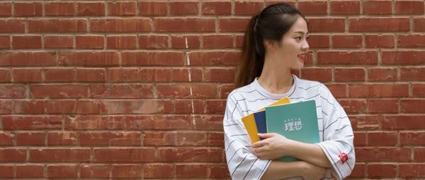 北京外国语大学有在职研究生吗?好考吗?